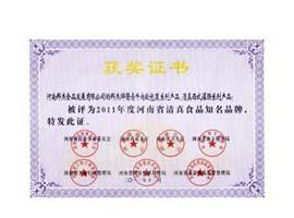 河南邦杰食品-知名品牌