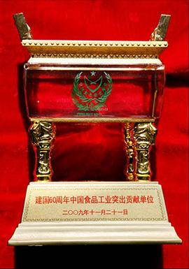 """光明乳业""""2009年中国乐虎体育工业突出贡献单位奖杯"""""""