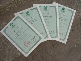 洛阳生生乳业有限公司绿色食品认证