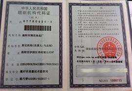 洛阳市翔花食品机构代码