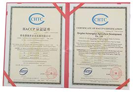 青岛慧能多农业发展有限公司HACCP认证证书