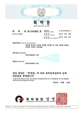 济宁健元食品有限公司韩语特许证2013