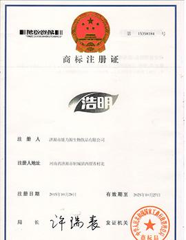北京浩明品牌管理有限公司税务