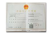 青州财记食品生产许可证