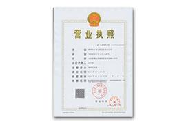 青州十里古街食品有限公司营业执照