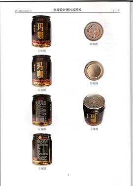 湖南国飙贸易有限责任公司饮料罐外观设计图片或照片