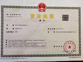 深圳达利园乳品乐虎营业执照