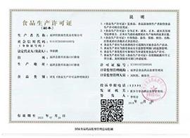河南妙畅lehu国际app下载乐虎乐虎体育生产许可证