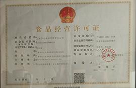 上海开心乐虎体育乐虎乐虎体育经营许可证