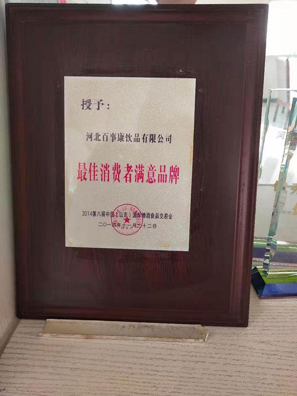 河北百事康�品有限公司�M意品牌