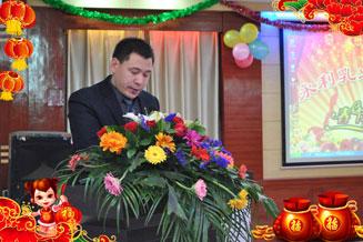 【漯河永利食品】董事长王军防祝愿新老朋友猴年事业正当午、财源滚滚来!