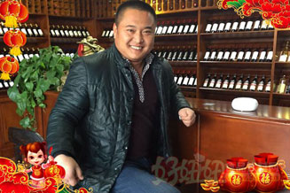 【青州天然食品饮料公司】左总携全体员工向全国人民拜年
