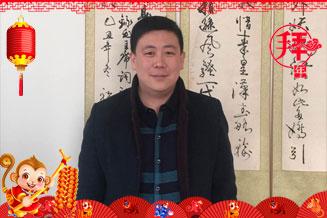 【烟台江中食品】崔总衷心地祝愿新老客户新年快乐!万事如意!身体健康!