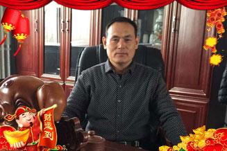 【旭日食品】杨总祝愿大家在新的一年里工作顺心!事业顺利!合家欢乐!