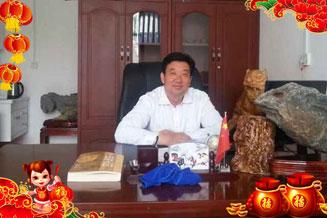 【绿之源食品】刘总在新的一年里祝您身体健康,生意兴隆,阖家幸福!