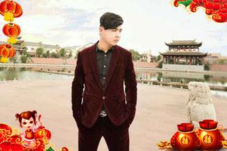 【伟强饮品】李向阳总经理祝愿所有新老朋友前程似锦,财运亨通!