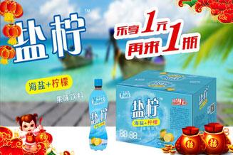 【椰锦食品】王总祝大家在新的一年里身体健康,生意兴隆,阖家幸福!