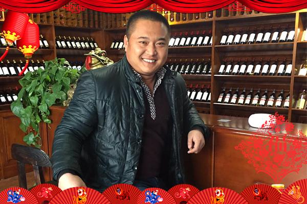 【青州市天然食品】祝大家鸡年吉祥如意、阖家幸福!