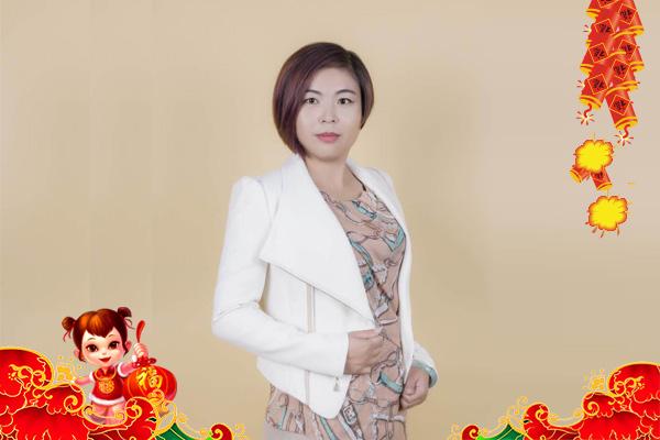 【悠佰滋食品】李总祝广大老朋友在新的一年里身体健康,万事如意,合家欢乐!