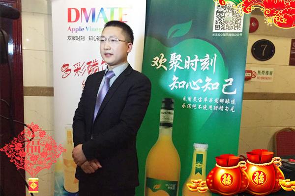 【元琅食品】唐总祝广大朋友在新的一年里生意兴隆,幸福康健!