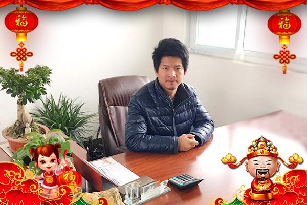 【绿太饮品】祝愿广大经销商朋友,鸡年大吉!财源广进!
