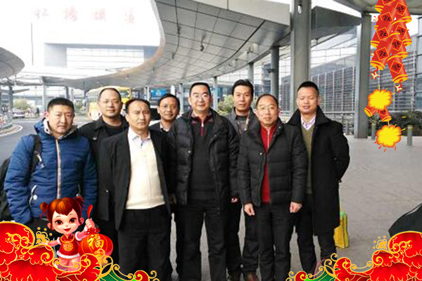 【品世食品】董事长胡荣州携全体员工恭祝全国新老客户在新的一年里财源亨通、福寿安康!