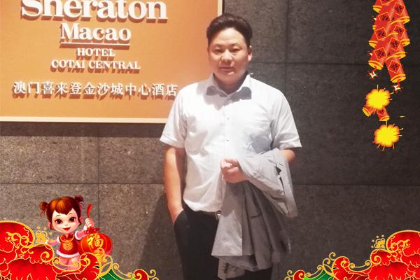 【茗赫食品】刘总祝广大经销商朋友在新的一年里生意兴隆,幸福美满!