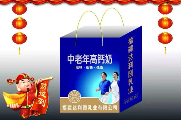 【福建达利园乳业】恭祝广大经销商朋友在新的一年里财运亨通,万事发达!