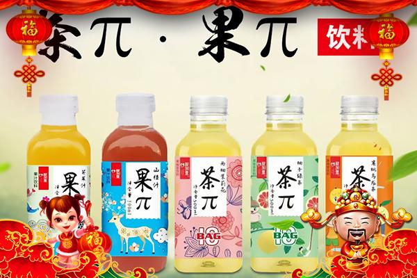 【上海雨露】祝广大经销商朋友鸡年快乐,幸福美满,快乐逍遥!