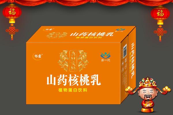 【爱心饮品】恭祝广大经销商朋友在新的一年里吉祥如意,财运亨通!