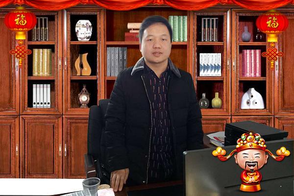 【酒府食品】恭祝广大经销商朋友在新的一年里身体健康,财运亨通!