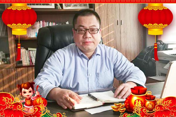 【慧能多】杨总恭祝广大经销商新年快乐,平安幸福,财运亨通!