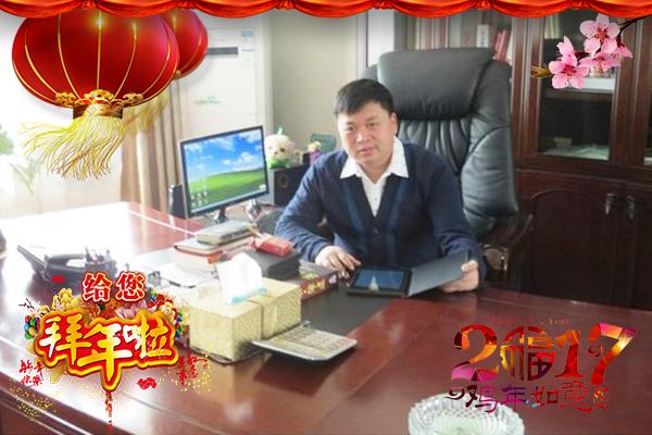 【上海越哲】祝各位经销商鸡年大吉大利,合家幸福,财源滚滚!