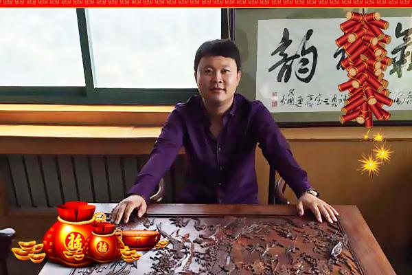 【三九食品】徐总恭祝广大经销商朋友在新的一年里身体健康,生意兴隆!