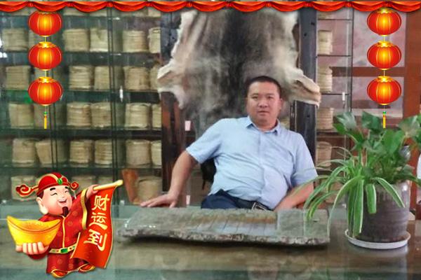 【正盛圆食品】刘总携全体员工祝广大朋友身体健康,万事如意,吉祥高照!
