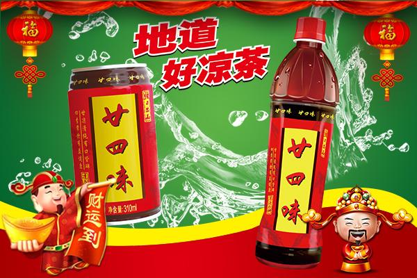【绿奥莱】祝愿广大经销商鸡年快乐,平安幸福,财源滚滚!