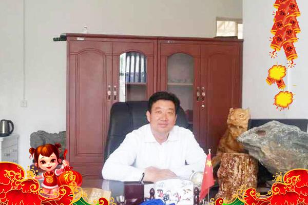 【绿之源食品】刘总祝新老客户在新的一年里万事如意!身体健康!
