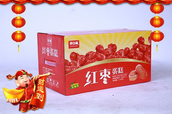 【开口福食品】新春佳节祝大家笑口常开,财源滚滚,幸福平安!