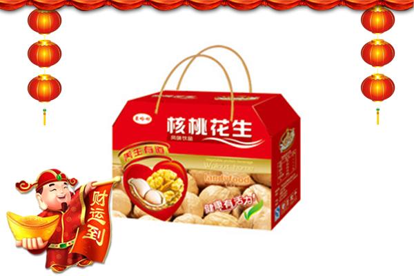 【金顺源食品】全体员工祝大家新春愉快,精神抖擞,事业高就,心想事成!