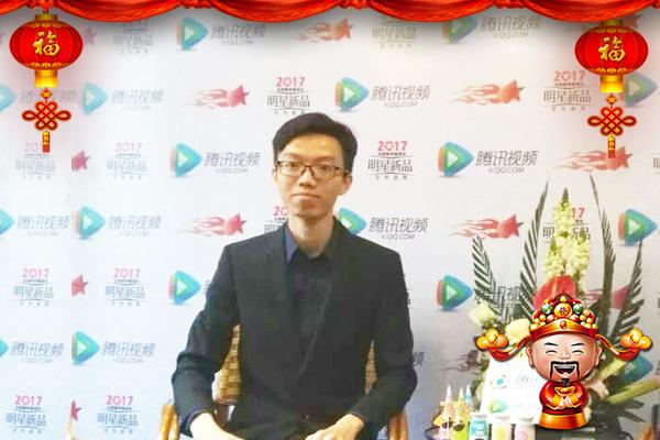 【深圳市百家赞】蓝总携全体员工祝广大朋友大展宏图,财源广进!平安幸福,步步高升!