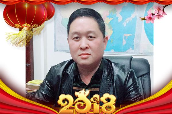 【广州蓝顿】祝大家新的一年事业有成、财运亨通!