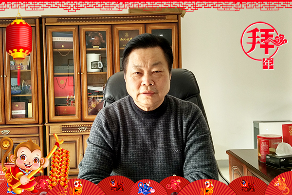 【维维乳业】崔董事长给您拜年啦!祝大家新年快乐,鸿运滚滚,四季发财!