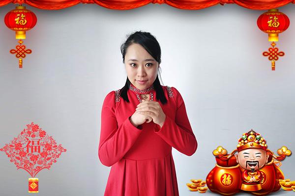 【香港鸿福莉】销售总监刘红利携全体员工祝广大朋友万事大吉!合家欢乐!财源广进!恭喜发财!