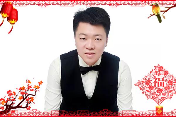 【火鸡面(中国)食品有限公司】黄总祝大家新春吉祥,阖家安康!