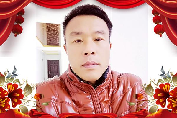 【漯河亿嘉人】杨总恭祝大家狗年大吉,身体健康,生意兴隆,财源滚滚!