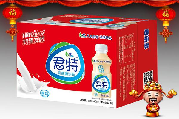 【君乐多乳饮品】王总携全体员工祝大家新年吉祥,合家团圆,幸福美满!