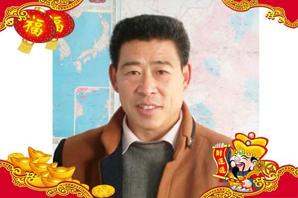 【蔡春食品】蔡总恭祝广大经销商春节快乐,幸福安康,财源广进!