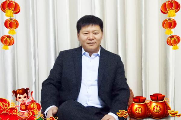 【北京顶养】湖北省经理徐总祝大家在新的一年里红红火火,事业兴旺,招财进宝!