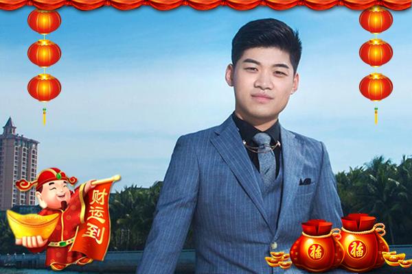 【北京顶养】安徽省经理张总祝大家新年快乐!幸福安康!万事如意!事业有成!