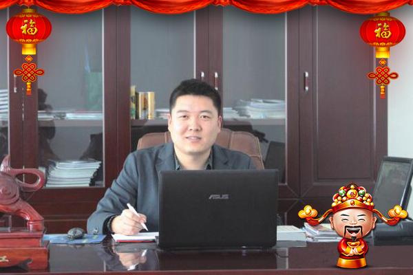 【益和源饮品】李总携全体员工恭祝全国人民新春大吉,万事如意!财运亨通!